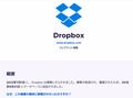 12-Firefox_Monitor-03