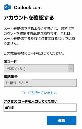 f:id:palm84:20210224205938p:plain