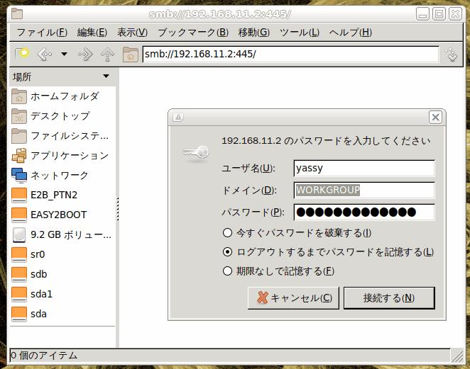 f:id:palm84:20210225232000p:plain