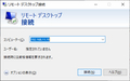 DebianLive-08