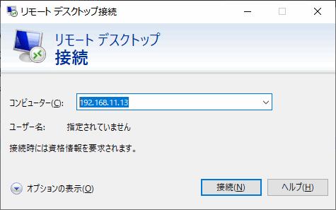 f:id:palm84:20210228065841p:plain
