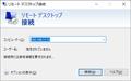 UbuntuLive-10