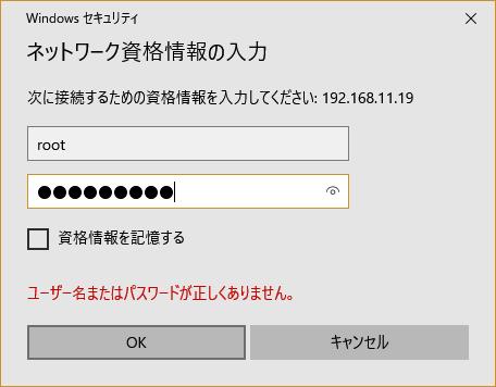 f:id:palm84:20210305034747p:plain