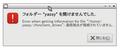 KLUE[Ubuntu1804]-xrdp-error-02