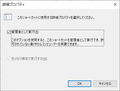 net-use-Z-03