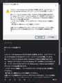 04-PC-GoogleKeep-02