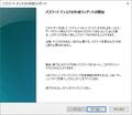 pass-reset-disk