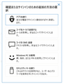 securityoption-02