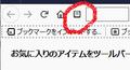 Firefox-Customize-02