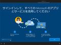 Win10_Setup-OfflineAccount-03