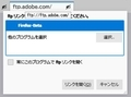Firefox88_ftp