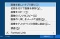 Firefox88_picture-newtab