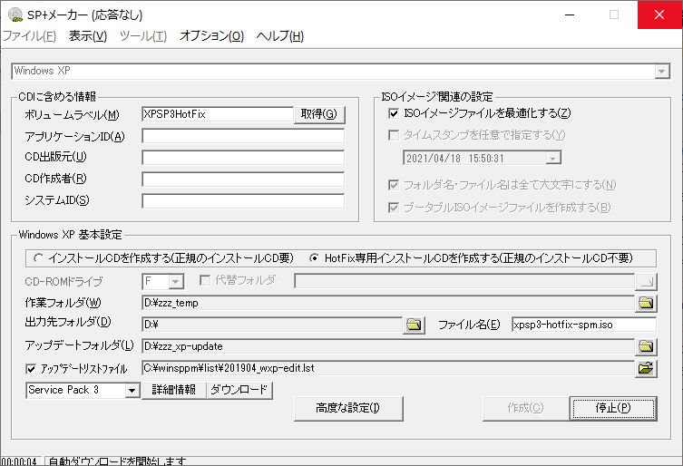 f:id:palm84:20210423184717p:plain