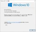 Windows10_Home_21H1-04
