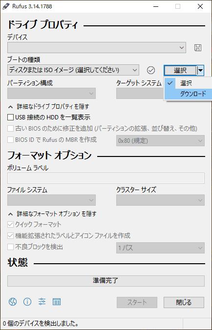 f:id:palm84:20210530224225p:plain