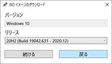 f:id:palm84:20210530224241p:plain