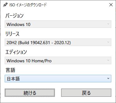 f:id:palm84:20210530224249p:plain