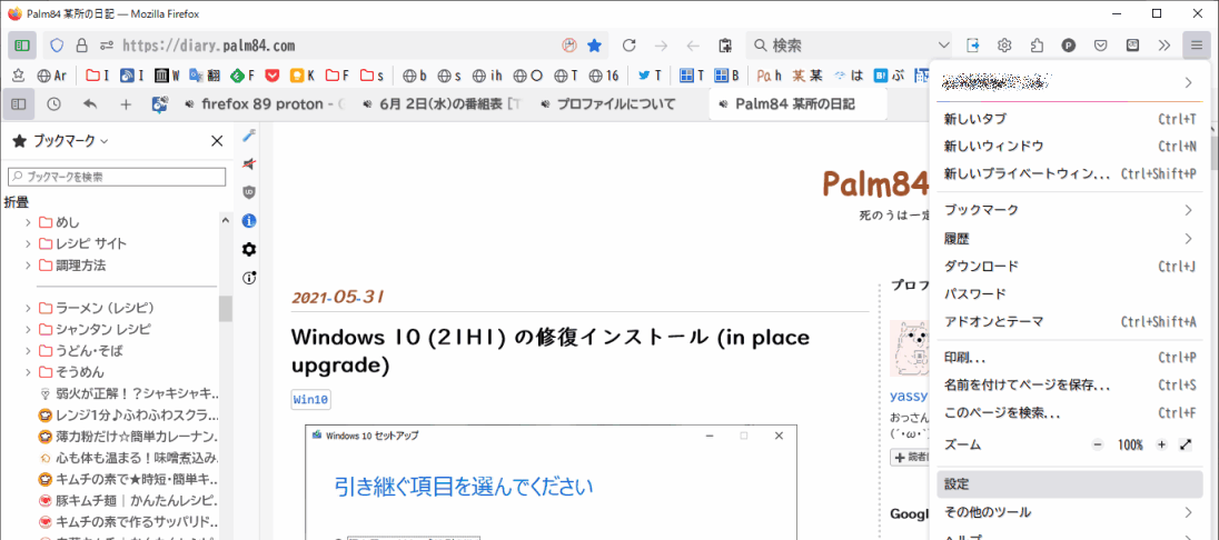 f:id:palm84:20210602185740p:plain