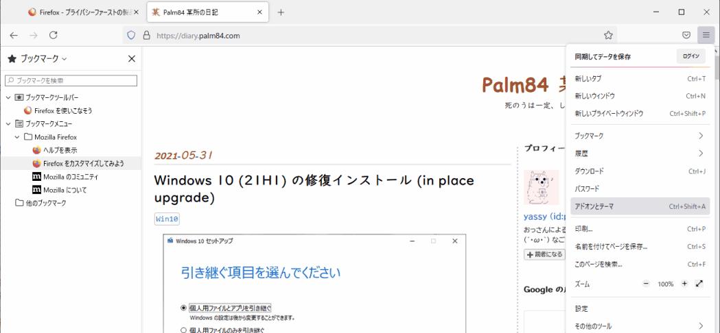 f:id:palm84:20210602185745p:plain