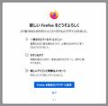 Firefox89-proton