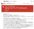 sagi-bitcoin-japanese