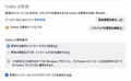 Firefox90-UpdateOption