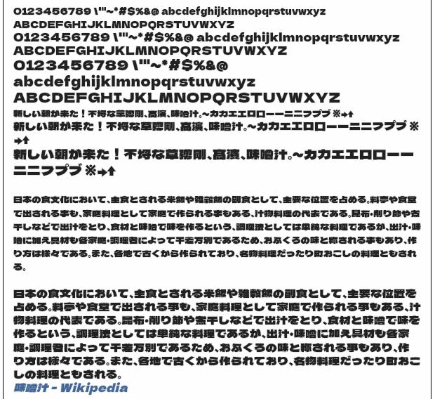 f:id:palm84:20210928192911p:plain