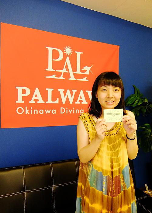 f:id:palwave_okinawa:20160704210158j:plain