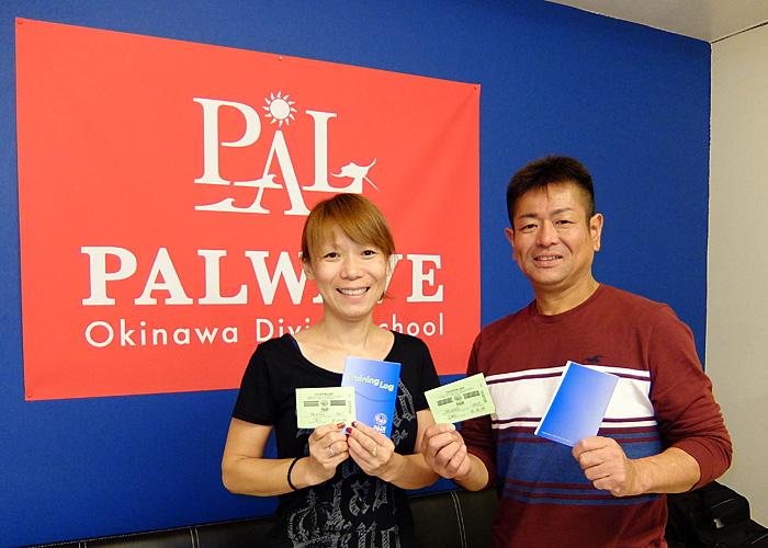 f:id:palwave_okinawa:20161026203111j:plain