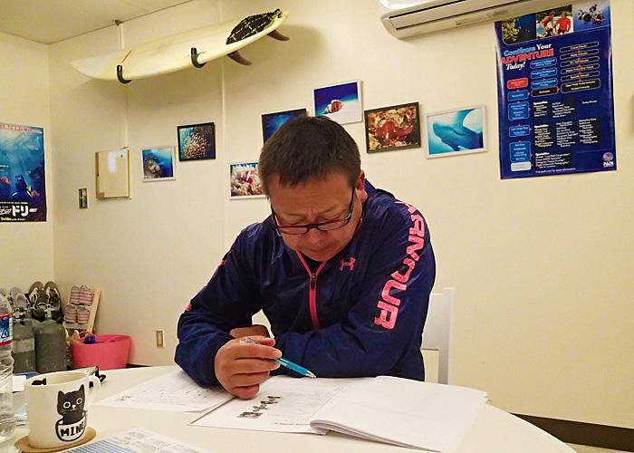 f:id:palwave_okinawa:20161117191636j:plain