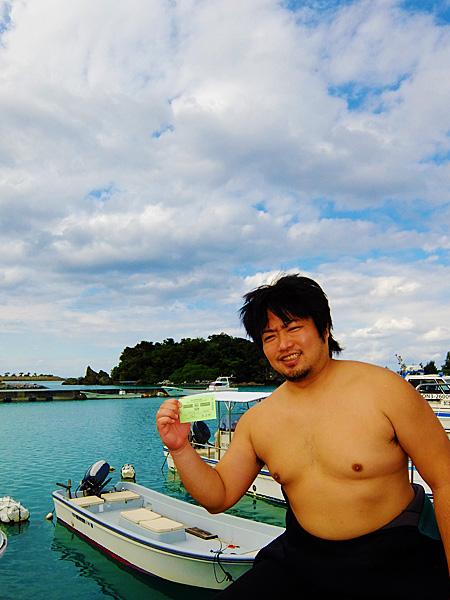 f:id:palwave_okinawa:20161208184509j:plain