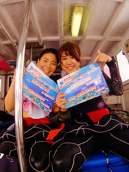 f:id:palwave_okinawa:20161230215240j:plain