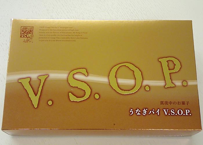 f:id:palwave_okinawa:20170102055337j:plain