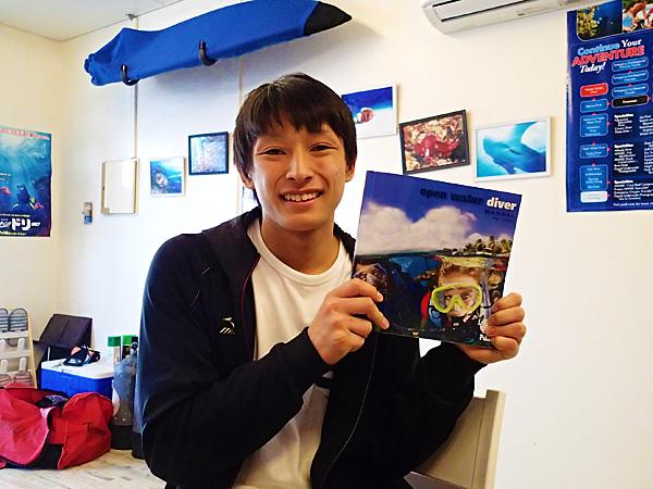 f:id:palwave_okinawa:20170313193109j:plain