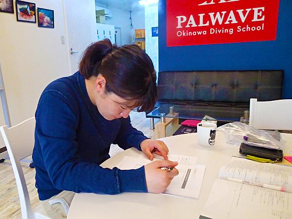 f:id:palwave_okinawa:20170330172603j:plain