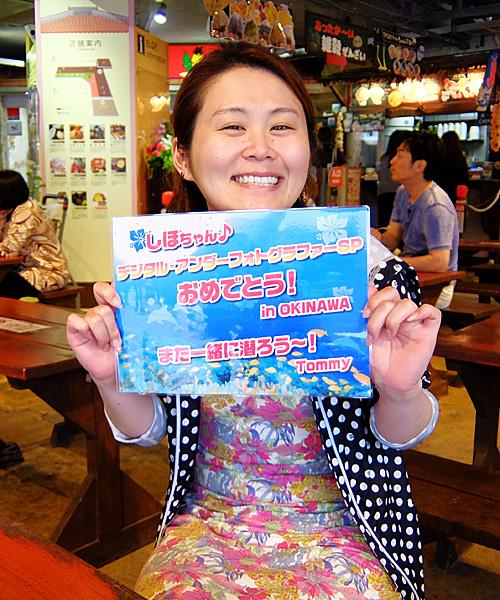 f:id:palwave_okinawa:20170410210941j:plain