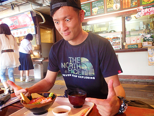 f:id:palwave_okinawa:20170531162431j:plain