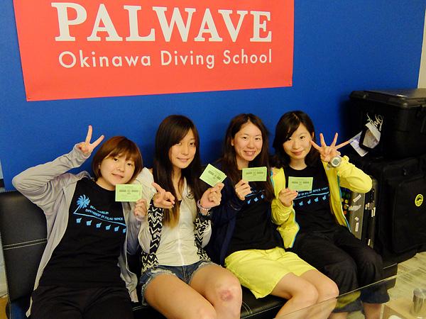 f:id:palwave_okinawa:20170617225343j:plain