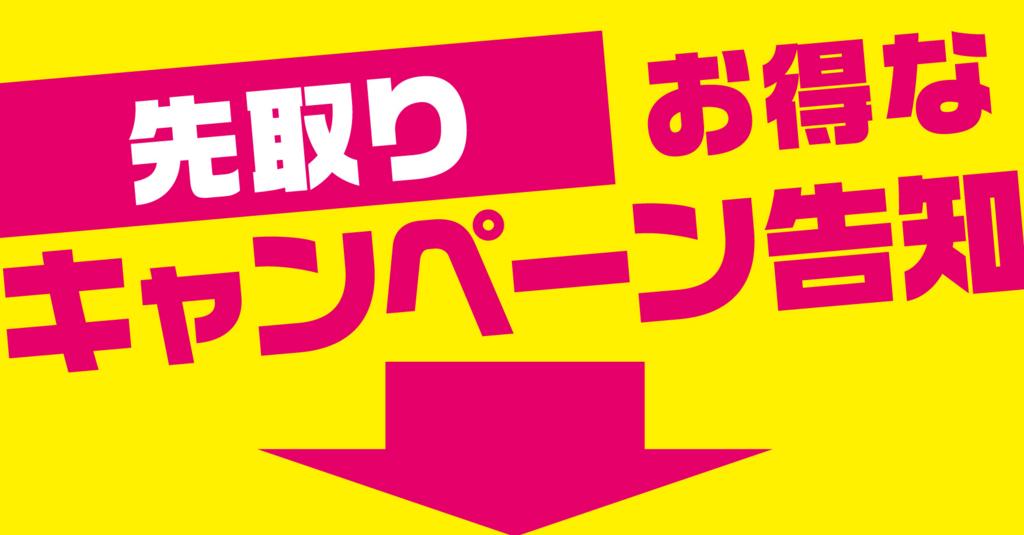 f:id:palwave_okinawa:20170815164735j:plain
