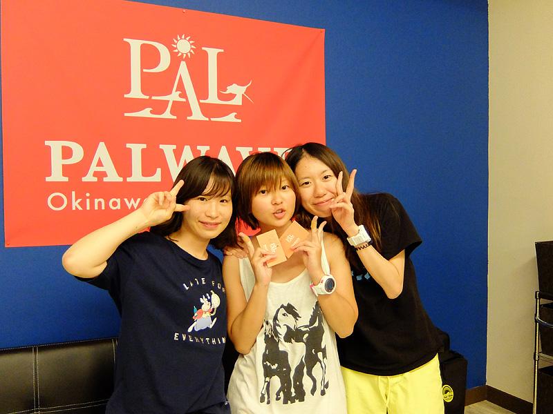 f:id:palwave_okinawa:20170913063432j:plain
