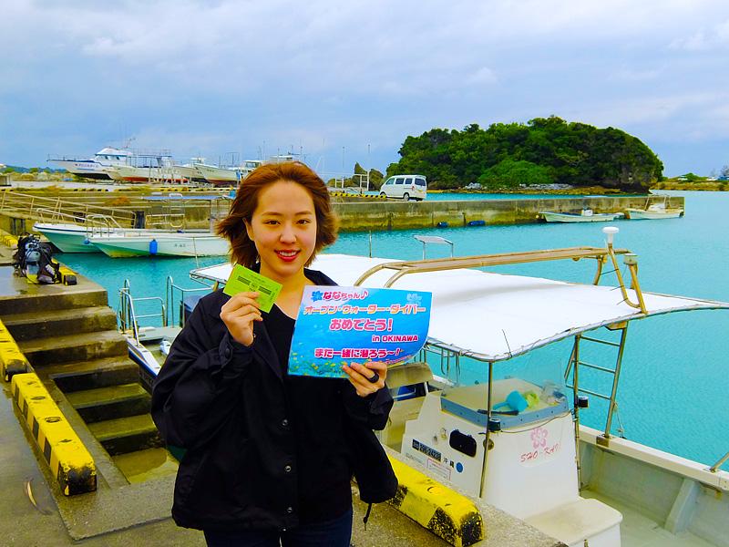 f:id:palwave_okinawa:20171121164142j:plain