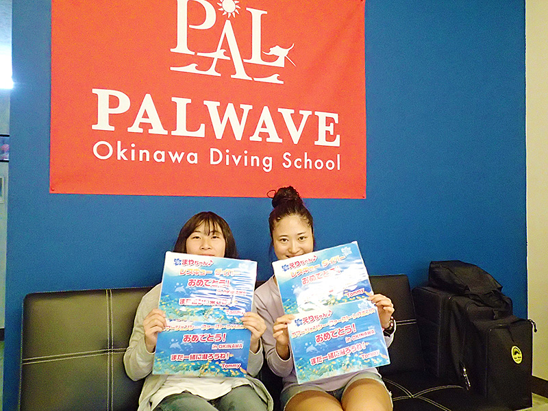 f:id:palwave_okinawa:20180105161205j:plain