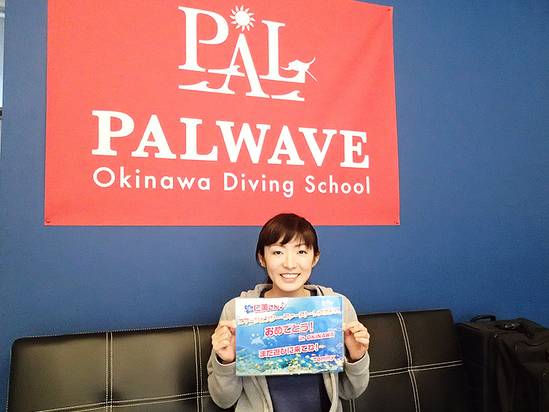 f:id:palwave_okinawa:20180117185216j:plain