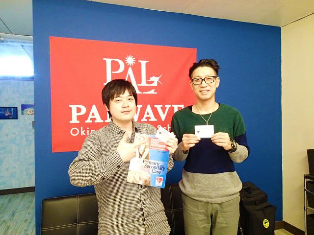 f:id:palwave_okinawa:20180217203308j:plain