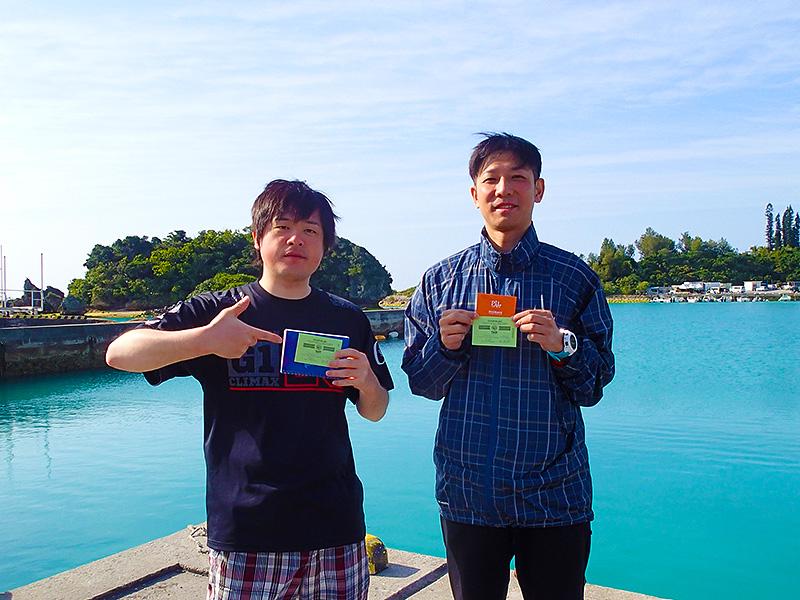 f:id:palwave_okinawa:20180218185628j:plain