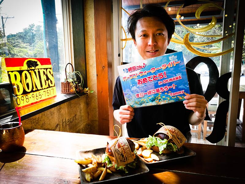 f:id:palwave_okinawa:20180220180822j:plain
