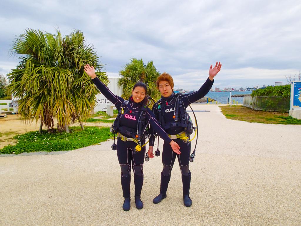 f:id:palwave_okinawa:20180223172122j:plain