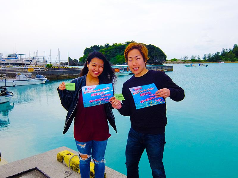 f:id:palwave_okinawa:20180224195721j:plain