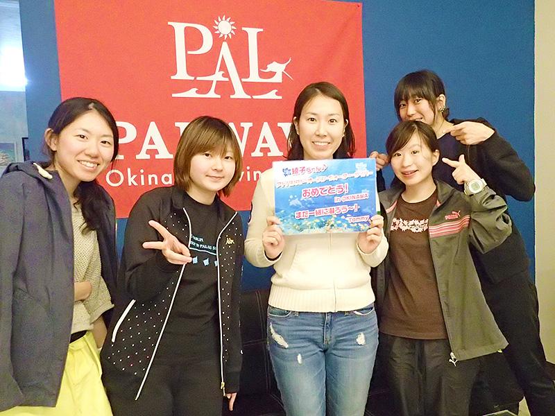 f:id:palwave_okinawa:20180312155954j:plain