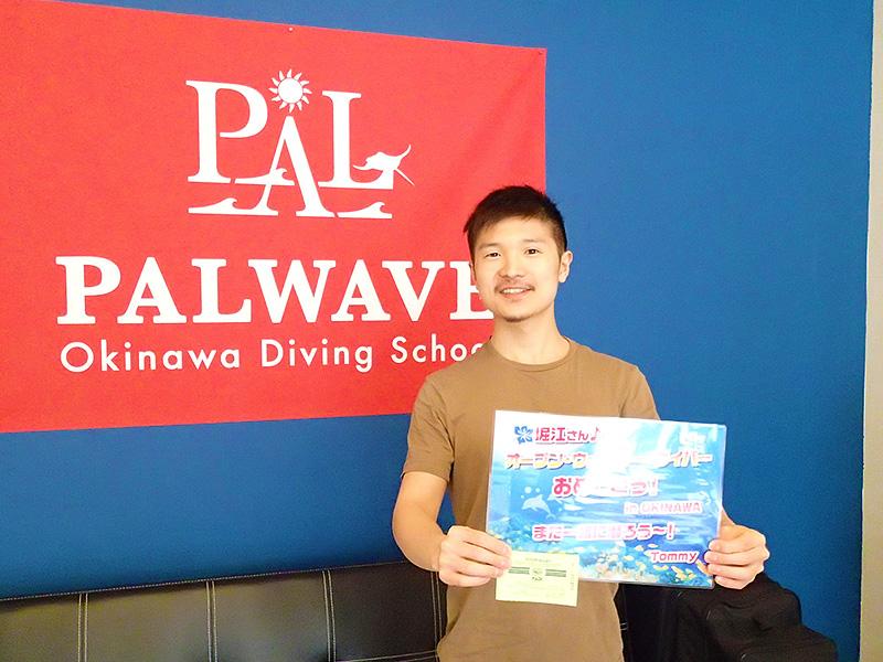 f:id:palwave_okinawa:20180317084201j:plain